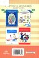 Совместная деятельность детей, педагогов и родителей в детском саду. Из опыта работы